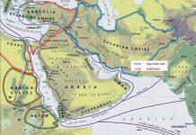 Map of Pre-Islamic Arabia