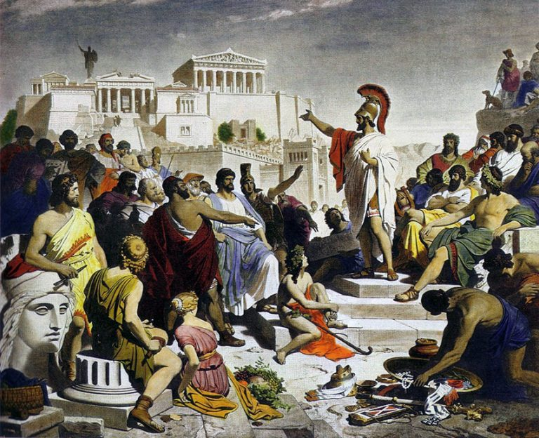Democracy of the Ancient Athens