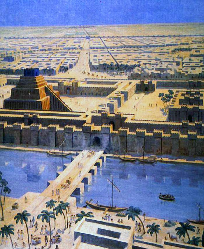 Neo-Babylonian  empire (616 – 539/8 BC)
