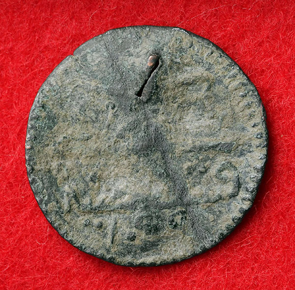 Coin from period of Ottoman empire uneathed in Okinawa island