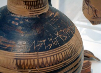Dipylon Oinchoe inscription. One of the oldest known examples of the Greek alphabet around 750 B.C.
