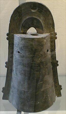 Dotaku bronze bell from Yayoi period (1 century AD).