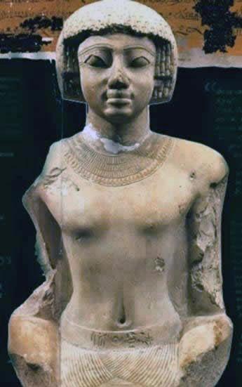 Ahmose I statue