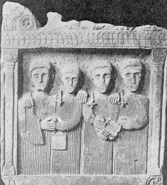 Illyrian gravestone