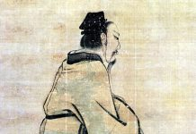 King Wu of Zhou by painter Ma Lin (13 Century AD)