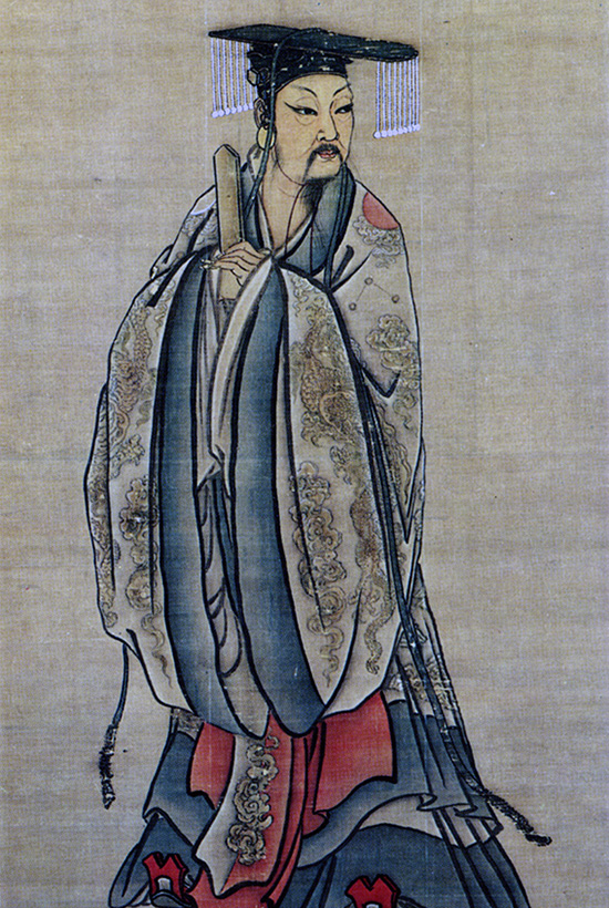 Image of King Yu the Great