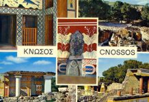 The Palace of Knossos from the old postcard
