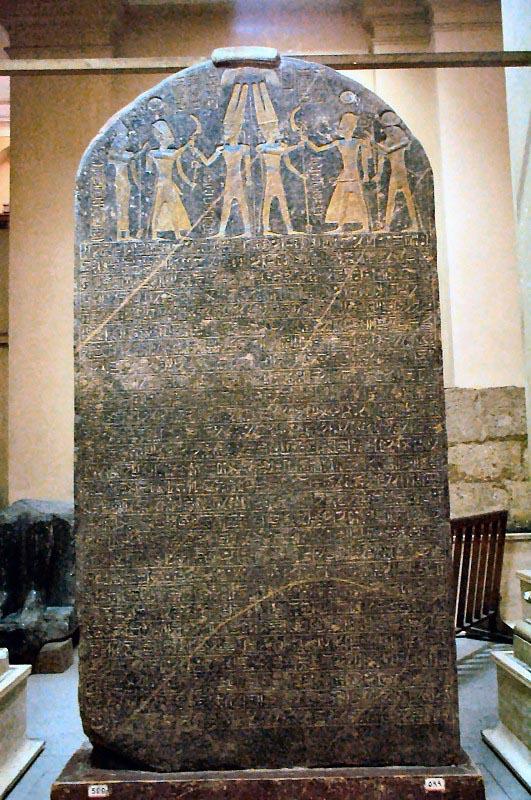 Merneptah Israel Stele.