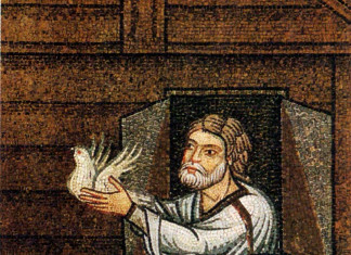 Noah sending the dove. Mosaic from the Saint Mark's Basilica in Venice (XII-XIII century).