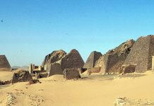 Pyramids in ancient city Meroe (today in Sudan territory)