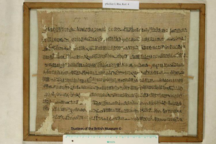 Theban dynasty – Seventeenth dynasty of Egypt (1.580 – 1.550 B.C.)