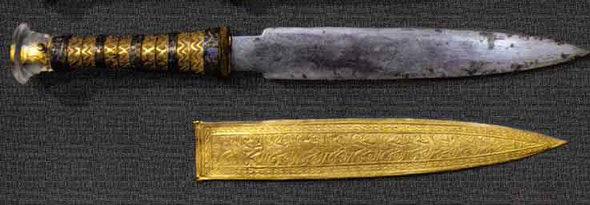 Tuthankhamun blade