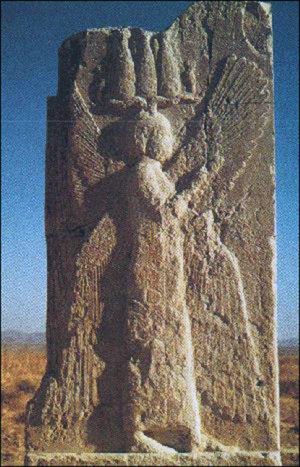 Cyrus II relief