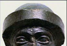 Hammurabi bust