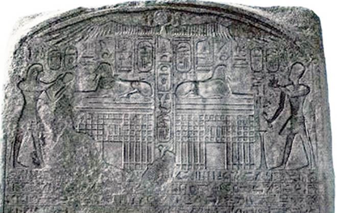 Tuthmose I stele in Abydos